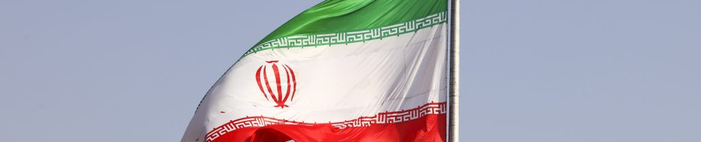 Cropped Iran flag