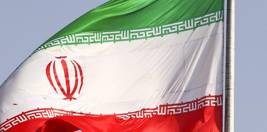 Cropped Iran flag